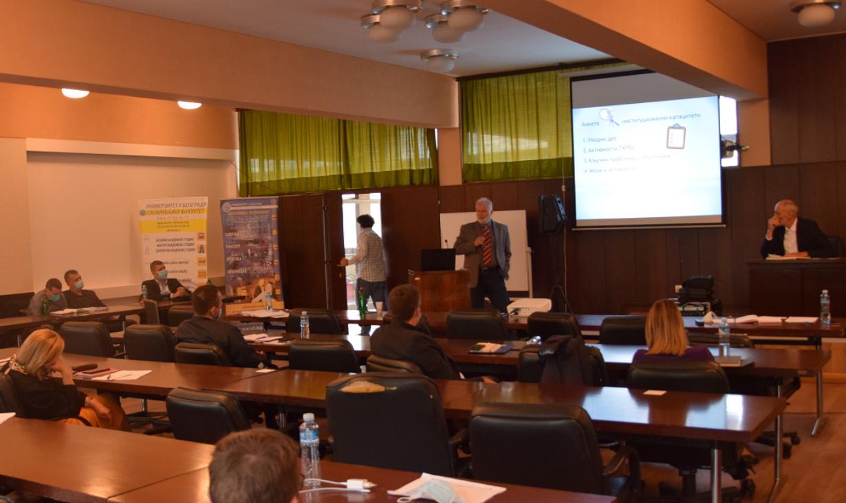 Стратегија безбедности саобраћаја у Београду за период 2021-2025. годинe