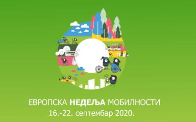 Европска недеља мобилности 2020.