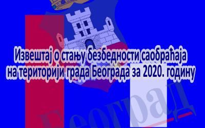 Усвојен извештај о стању безбедности саобраћаја на територији града Београда за 2020. годину