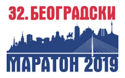 XXXII Београдски маратон