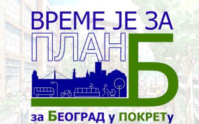 Визија Плана одрживе урбане мобилности Београда