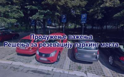 Особама са инвалидитетом продужено важење Решења за резервацију паркинг места