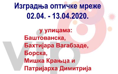 Измењен режим саобраћаја у улицама Баштованска, Бахтијара Вагабзаде, Борска, Мишка Крањца и Патријарха Димитрија