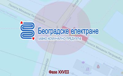 Радови у Улици пилота Михајла Петровића фаза XXVIII