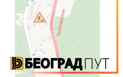 Ђурђевданска улица затворена за саобраћај