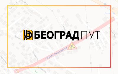 Затворена за саобраћај улица Славка Миљковића