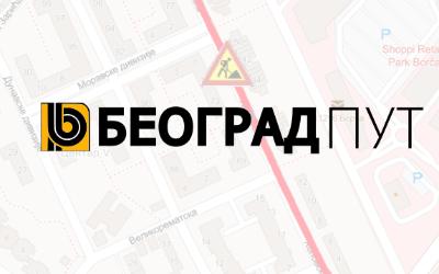 Затворен за саобраћај Хоповска улица