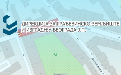 Наставак радова у улици Станоја Главаша