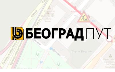 Затворена за саобраћај улица Владике Николаја Велимировића у Лазаревцу