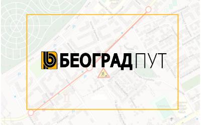 Затворена за саобраћај улица Недељка Гвозденовића