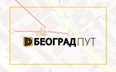 Затворена за саобраћај улица Лазе Докића