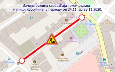 Улица Курсулина затворена за саобраћај