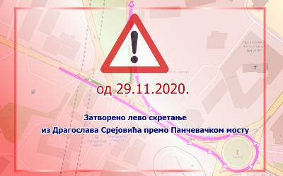 Укида се лево скретања из улице Драгослава Срејовића према Панчевачком мосту