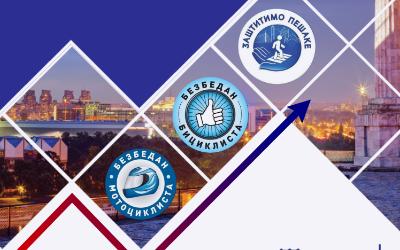 Стратегија безбедности саобраћаја за град Београд за 2021-2025. годину