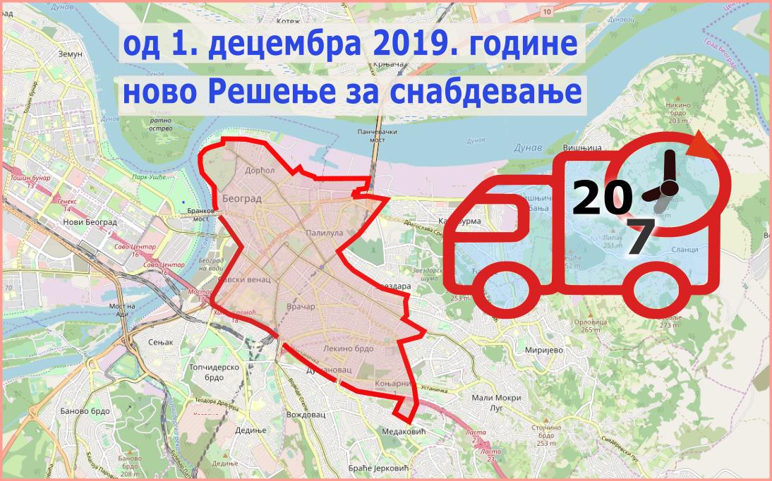 Од 01.12.2019.године  примењује се ново Решење о режиму саобраћаја теретних и запрежних возила и снабдевање на територији града Београда