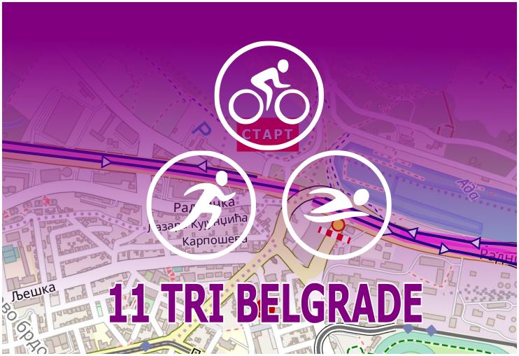 Затварање  саобраћаја поводом Отворенг првенства Србије у триатлону