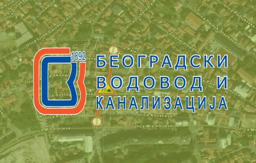 Затворена за саобраћај Велизара Косановића