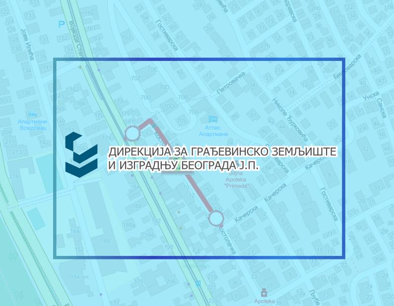 Затворена за саобраћај Костолачка улица