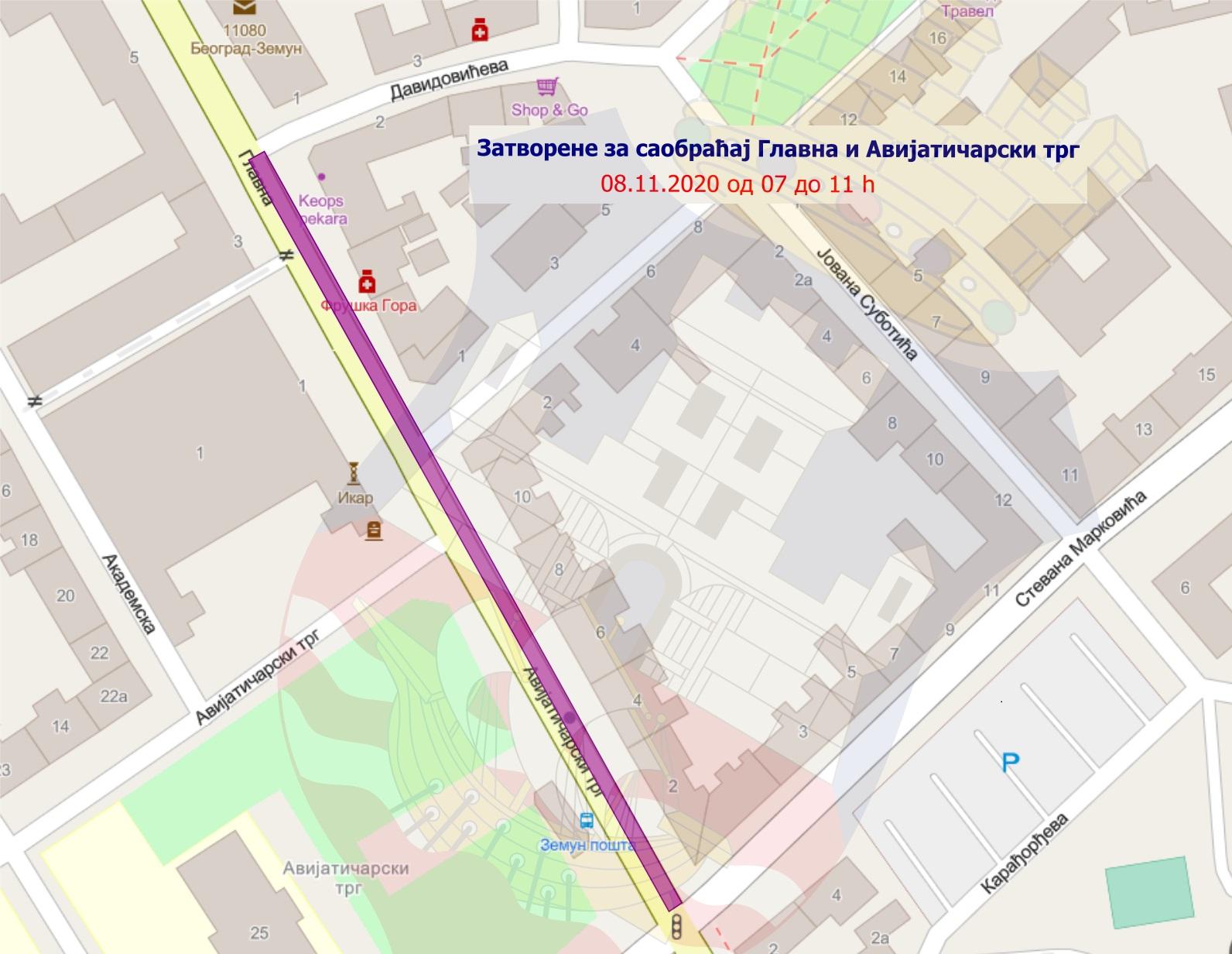 Затворене за саобраћај  улица Главна и Авијатичарски трг