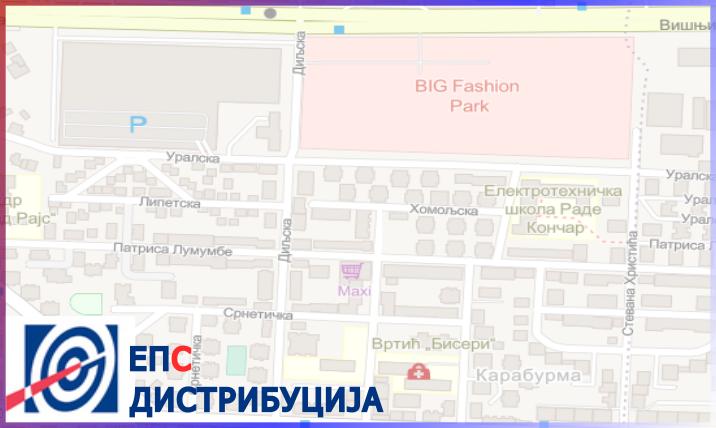 Измена режима саобраћаја - Диљскa, Уралскa, Липетскa и Патриса Лумумбе