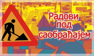 Измена режима саобраћаја у Булевару ослобођења
