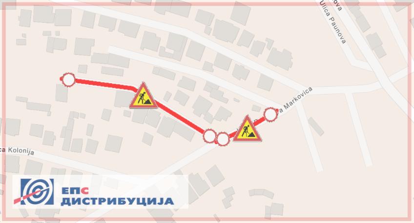 Затворена за саобраћај улица Милорада Мишковића