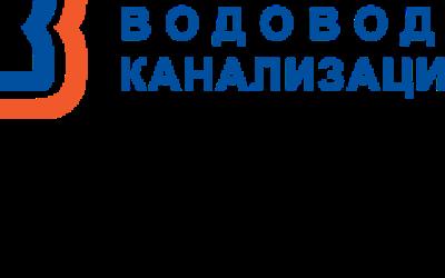 Радови у Диљској улици од 22.6. до 18.8.2020. године