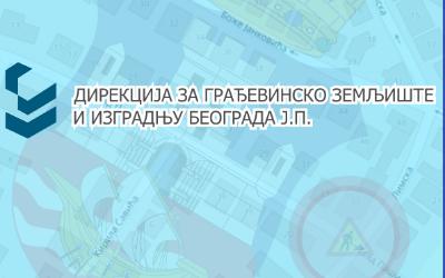 Радови у Булевару војводе Бојовића