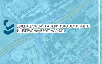 """Затворена за саобраћај Радничка улица код  """"Ада мола"""""""