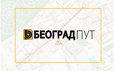 Наставак радова у улици Недељка Гвозденовића