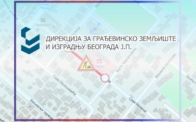 Затворена за саобраћај улица Саве Мркаља