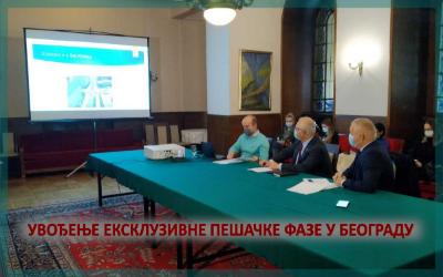 Увођење прве ексклузивне пешачке фазе у Београду