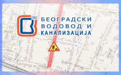 Затворена за саобраћај улица Ђорђа Чутуковића