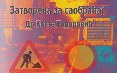 Затворена за саобраћај улица др Косте Тодоровића