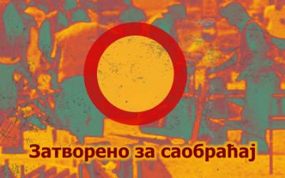 Затворена за саобраћај  улица Дунавски кеј на Дорћолу