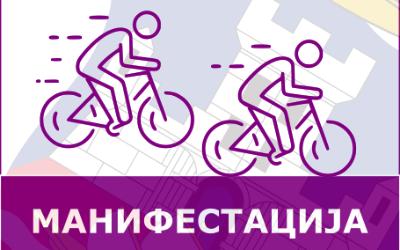 Belgrade Grand Prix Tour 2021
