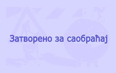 Затворена за саобраћај Живка Карабиберовића