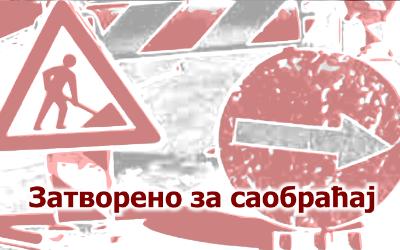 Затворена за саобраћај улица Др Драгослава Поповића