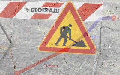 Затварање улице Милоша Обреновића у Обреновцу