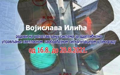 Наставак радова на изградњи Система за адаптибилно управљање светлосном саобраћајном сигнализацијом у Београду - Војислава Илића